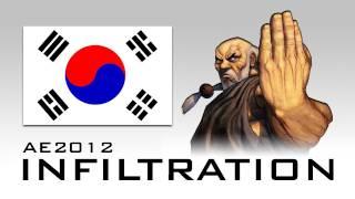 SSF4 AE Ver.2012 Infiltration(Gouken) VS Bullcat(Gouken) - 1