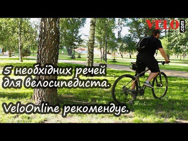 Видео Насос Tersus PRIME