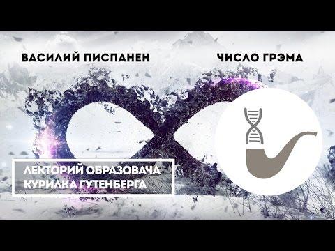Черная магия на русском