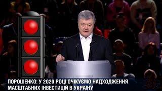 СКАНДАЛ!!! Очередной прокол Петра Алексеевича