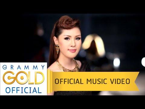 Ying Lee Srijumphon - Reung chiw chiw