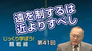 第151回② 羽賀ヒカル氏:神社を参拝する意義とは…?