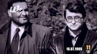 Ընտրական օրացույց. 11 օր անց. Կարեն Դեմիրճյանը կարգուկանոն է հաստատում ԱԺ-ում