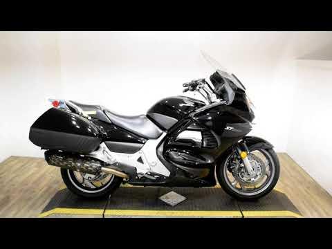 2012 Honda ST1300 ABS™ in Wauconda, Illinois - Video 1