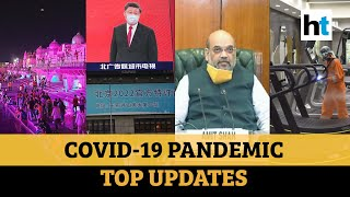 Covid update: Ayodhya priest worried; South Korea on India, vaccines; gym rules - Download this Video in MP3, M4A, WEBM, MP4, 3GP