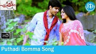 Puthadi Bomma Song - Chinna Cinema