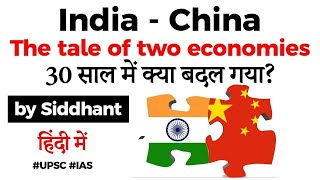 History of Indian & Chinese Economies, Why has China developed so much faster than India? #UPSC #IAS