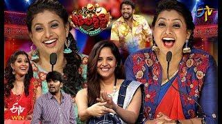Jabardasth | Double Dhamaka Spl  Episode | 05 April 2020 | Full Ep | Aadhi,Sudheer | ETV