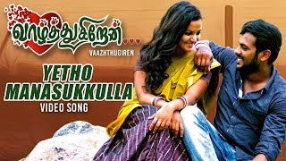 gratis download video - Yetho Manasukkulla Video Song | Vaazhthugiren Video Songs | Gobi, Jeni |Ramasubramanian