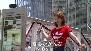 なんかかんな・Do is・神戸ハーバーランド・2016.07.0