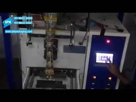 Grocery Grains Packing Machine