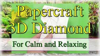 ダイヤモンドの宝石ペーパークラフト工作作り方動画