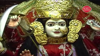 Navratri Bhajans # Lo Aai Sherawali Maa