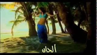 تحميل اغاني العيون الخضر* ياسمين * غناء رومانس : سعد الخيام - كلمات : ياسرعبدالكريم - الحان صلاح استانبولي MP3
