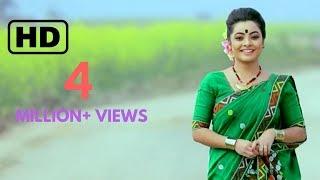Assamese Latest Song / Majoni Majoni / Bhaskar Nath