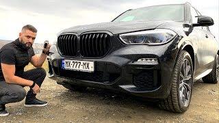 """უხეში ტესტ დრაივი - BMW X5 - G05 - 2019 - """"ცხაურა"""""""
