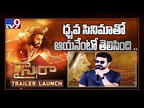 Ram Charan comments on Director Surender Reddy || Sye Raa Trailer Launch - TV9