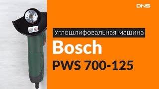 Bosch PWS 700-125 - відео 3