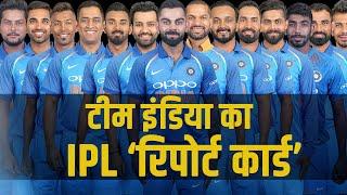 World Cup 2019 के लिए जा रहे Team India के खिलाड़ियों का कैसा रहा IPL 2019 परफॉर्मेंस?