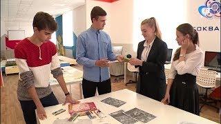 Четверо новгородских школьников примут участие в уникальном проекте от АСИ на острове Русский
