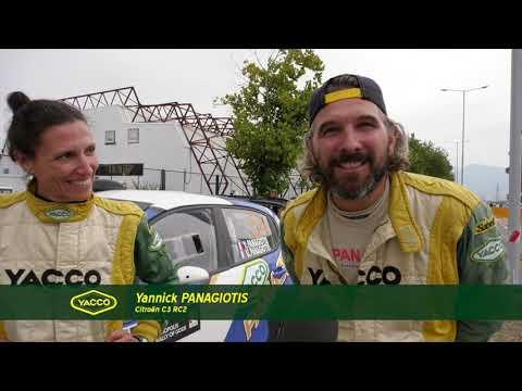Rallye de l'Acropole 2021, avec les équipages Yacco