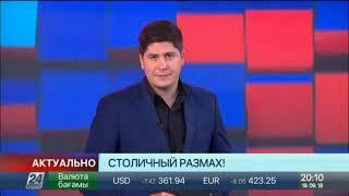 Выпуск новостей 20:00 от 19.09.2018