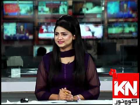 Kohenoor @9 02 December 2019 | Kohenoor News Pakistan