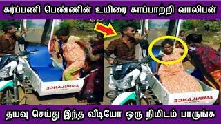 என்னை அறியாமலே கண் கலங்க வைத்த உண்மை சம்பவம் Tamil Cinema News Kollywood News