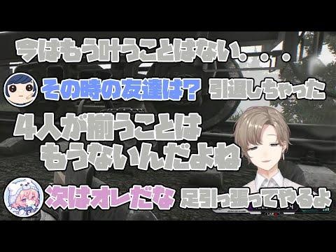 ぽち 劇団