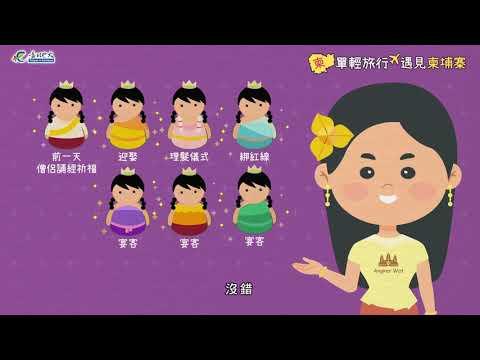 『中文字幕宣導影片』