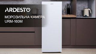 Морозильна камера Ardesto URM-160M