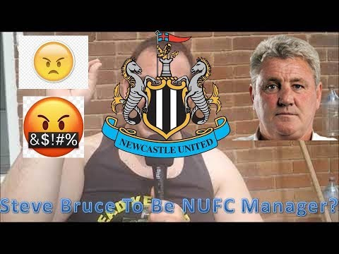 steve-bruce-to-be-the-next-newcastle-united-manager