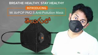 Xiaomi Mi AirPOP PM2.5 Anti-Pollution Mask: in Telugu ~ Tech-Logic