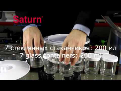 Saturn ST FP8512 Unboxing1