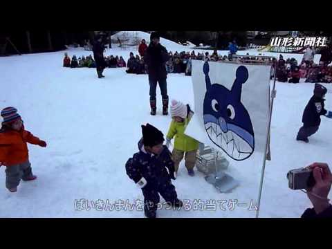 山形・鈴川幼稚園で雪上運動会