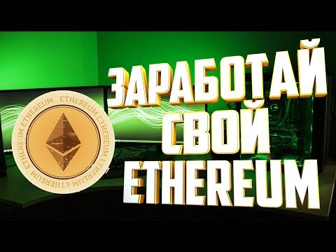 Биткоина android