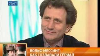"""О фильме """"Вольф Мессинг - Видевший сквозь время"""""""