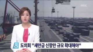 2015년 06월 21일 방송 전체 영상
