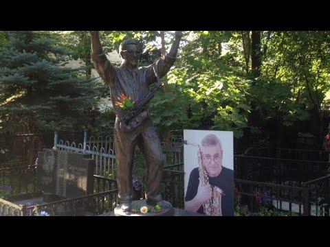 Ваганьковское кладбище (обзорная экскурсия) видео