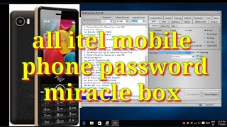 itel mobile keypad password reset code - 免费在线视频最佳电影电视