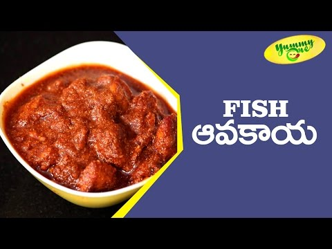 Summer Special || Fish Avakaya || YummyOne