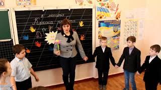 Ранкові зустрічі Новоукраїнська школа