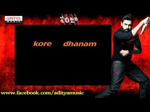 Kshanam Kshanam