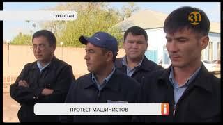 Машинисты туркестанского локомотивного депо пожаловались на поборы