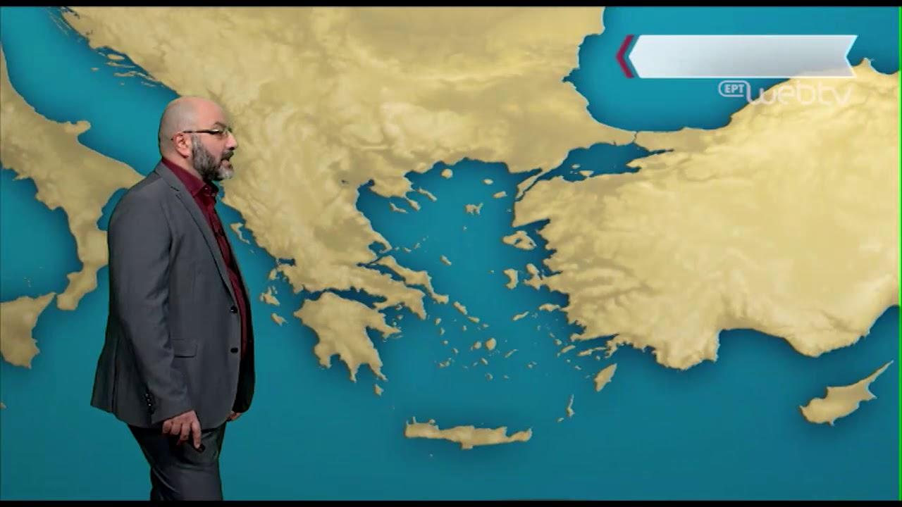 ΔΕΛΤΙΟ ΚΑΙΡΟΥ με τον Σάκη Αρναούτογλου 22.00 | 09/12/2019 | ΕΡΤ