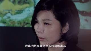 精油達人黃苓恩–岩蘭草精油