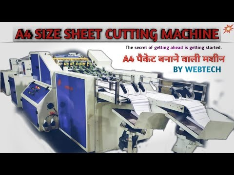 Paper Reel To A4 Size Paper Sheet Cutting Machine