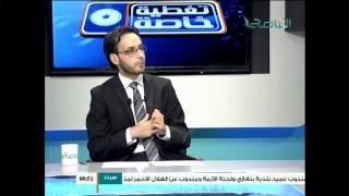تغطية خاصة حول تحري هلال شهر رمضان مع الشيخ نادر العمراني 17 - 06 - 2015
