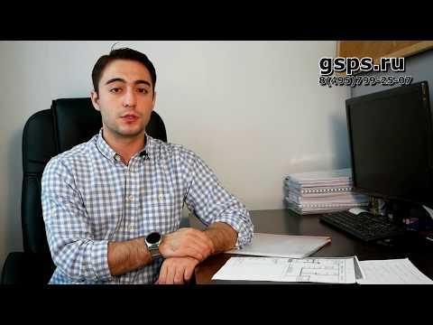 Технический план/Технический паспорт БТИ/Различия