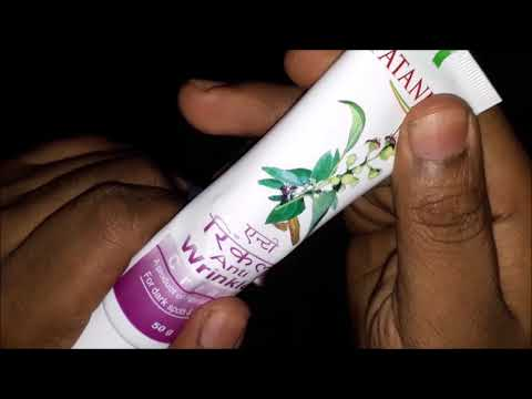 Patanjali Anti Wrinkle Cream Review Hindi